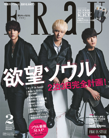 201302cover01